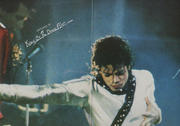BAD TOUR VARIOUS  Th_20014_concert05_110_122_1114lo