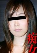 Mesubuta – 150701_968_01 – Mina Yoshikawa