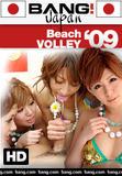 beach_volley_9_back_cover.jpg
