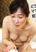 Pacopacomama – 112814_296 – Kobayakawa