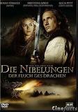 die_nibelungen_der_fluch_des_drachen_front_cover.jpg