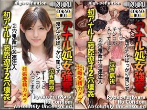 tokyo anal