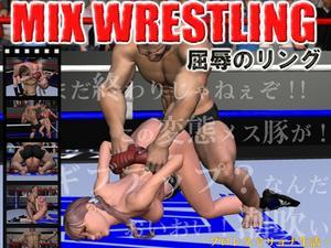 Wrestling Sex Game